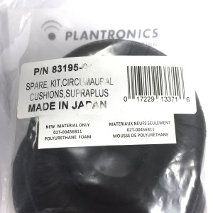 Plantronics Circumaural Leatherette Cushions for SupraPlus