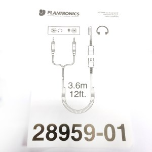 Plantronics ProShare QD to 3.5mm Twin PC Stereo Cable